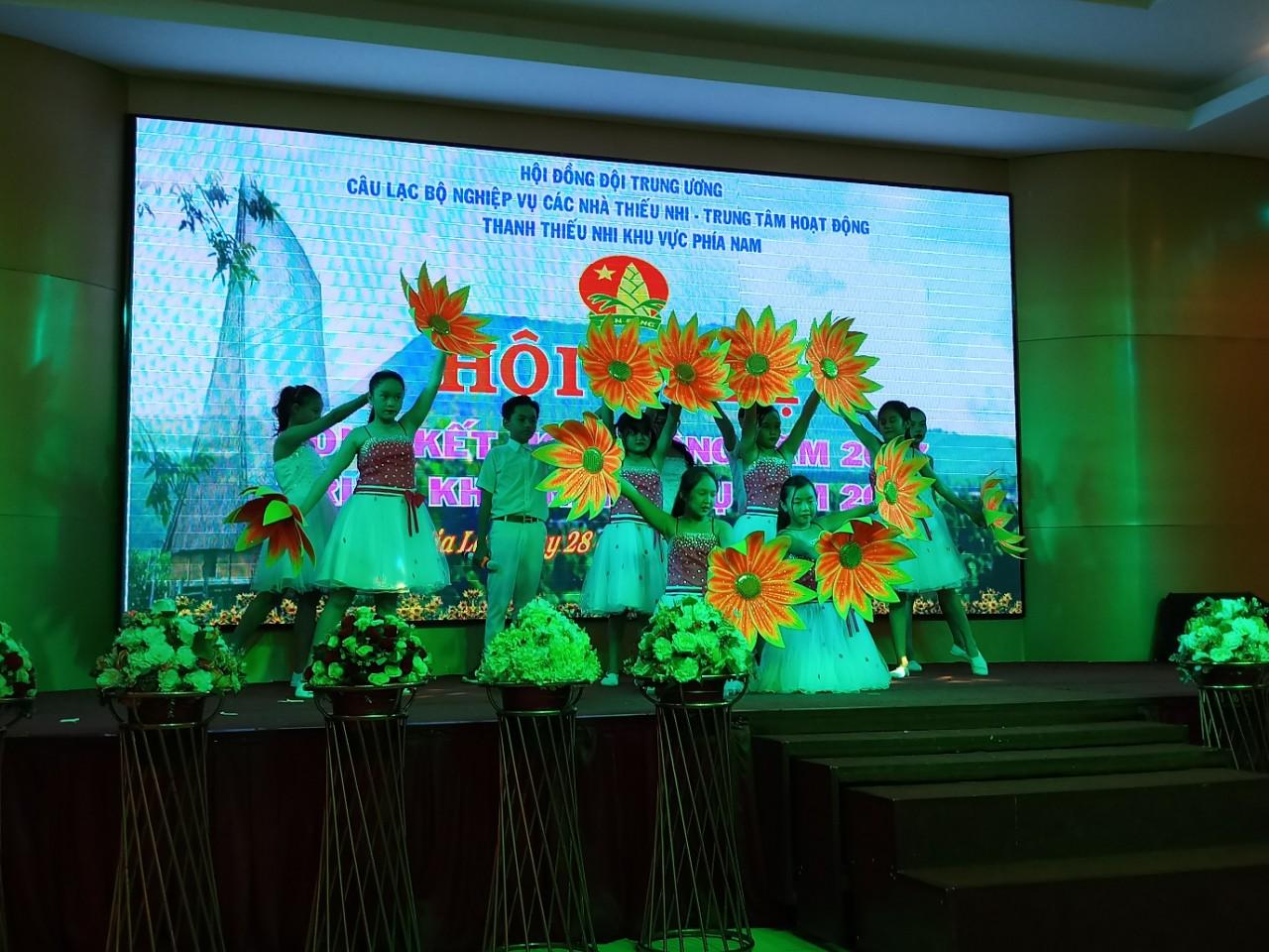 Tham gia Hội nghị tổng kết hoạt động khu vực phía Nam 2017